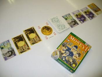 Money090213-001.jpg