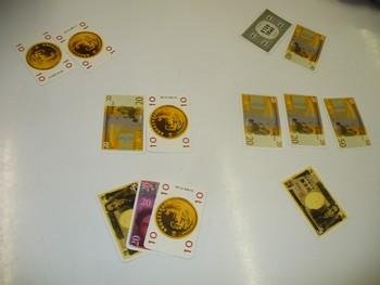 Money090213-005.jpg
